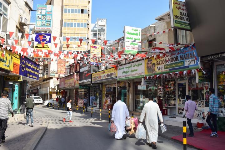 FIrst Bahrain_0021