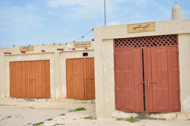 FIrst Bahrain_0495