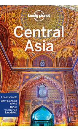 central_asia-7.9781786574640.browse.0